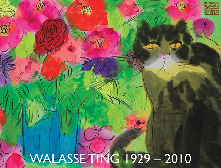 Catto Gallery Walasse Ting Exhibition Catalogue 2020 image